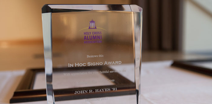 Save the Date: Holy Cross Alumni Association Award Dinner